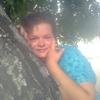 Анастасия, 41, г.Боралдай