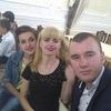 Евгений, 23, г.Путила