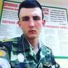Дмитрий, 20, г.Рыбница