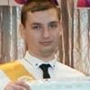 Богдан, 20, г.Тальное