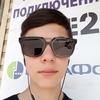 Александр, 16, г.Батайск