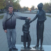 Валерий, 37, г.Дзержинск