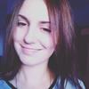 Катя, 21, г.Канев