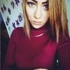 Алина, 20, г.Уссурийск