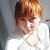 Анюта Семенова, 23, г.Тюмень
