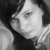 Ekaterina, 27, г.Оловянная
