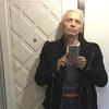 Евгений, 52, г.Первоуральск