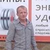 Алексей, 28, г.Миллерово