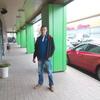 Дмитрий, 34, г.Alajuela