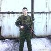 Виталий, 30, г.Кисловодск