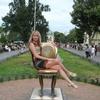 Лена, 32, г.Кременчуг