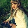 Кристина, 21, г.Куркино