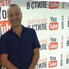 Алекс, 40, г.Новокузнецк