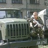 Ярик, 25, г.Донецк