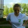 Алена, 21, г.Луза