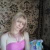 Наташа, 34, г.Бишкек