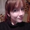Анастасия Руденко, 22, г.Нижний Новгород