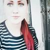 Алинка, 20, г.Купянск
