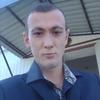 Артур Хагур, 23, г.Майкоп