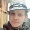 Игорь Карпуков, 27, г.Тисуль