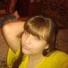 Яна, 18, г.Вышгород