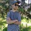 Андрей, 25, г.Рыбница