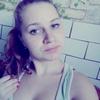 Ксения, 18, г.Бийск