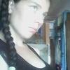 Ксения, 20, г.Бийск