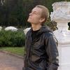 Форест, 26, г.Москва