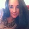 Rozalia, 22, г.Кама