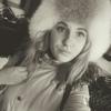 Ксения Плотянская, 23, г.Первомайск