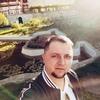 Виталий, 31, г.Нягань