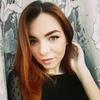 Эльвира, 22, г.Белгород