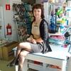 Татьяна, 34, г.Богатое
