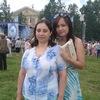 Марина, 35, г.Кудымкар