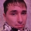 Alex, 30, г.Свободный