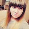 Анна, 24, г.Белая Церковь