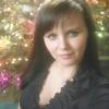 Оксана, 32, г.Нехаевский