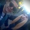 Валера, 18, г.Киев