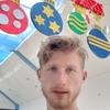 Андрей, 32, г.Мытищи