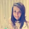 Алина, 26, г.Энгельс