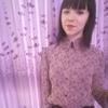 Кристина, 19, г.Витебск