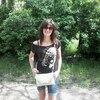 Лана, 27, г.Одесса