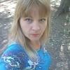 Юлия, 33, г.Волноваха
