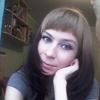 Алеся, 21, г.Одесса