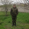 Slava, 33, г.Луганск