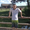 Сергей, 22, г.Елец