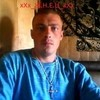 Александр, 30, г.Чкаловск