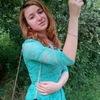 Алина, 16, г.Фастов