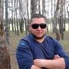 Артур, 33, г.Рубежное